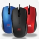 Wired Mouse WM0443